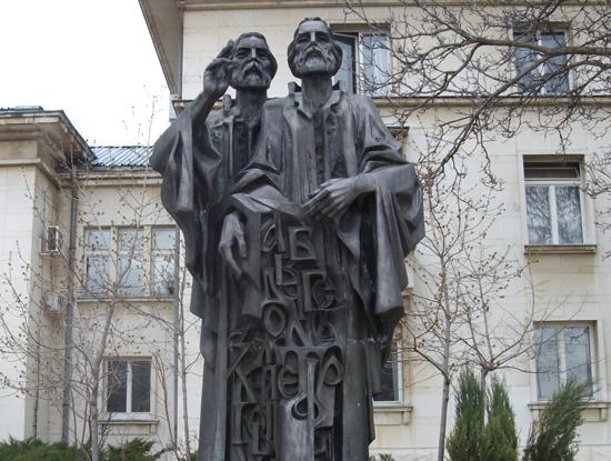 Фрагмент от монумента на Св. св. Кирил и Методий (автори: Моника Игаренска и Георги Тишков) във Враца. Снимка: © artnovini.com