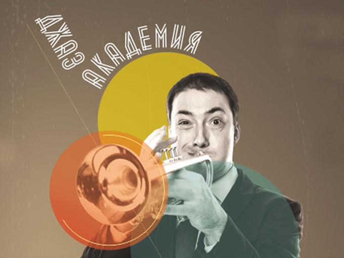 Тромпетистът Мишо Йосифов е дирегент на Биг бенда на НМА от 2015 г. Снимка: БНР
